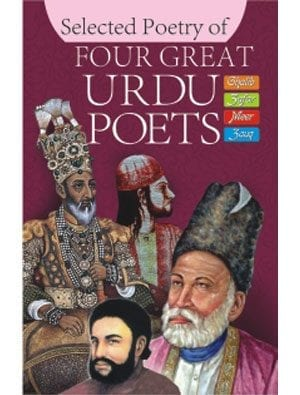 Four Great Urdu Poets