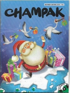CHAMPAK-December (Second)