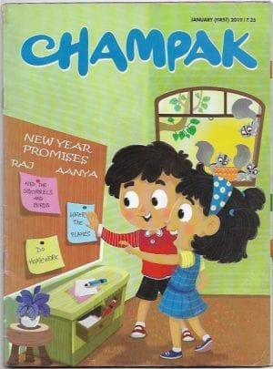 CHAMPAK-January First 2019