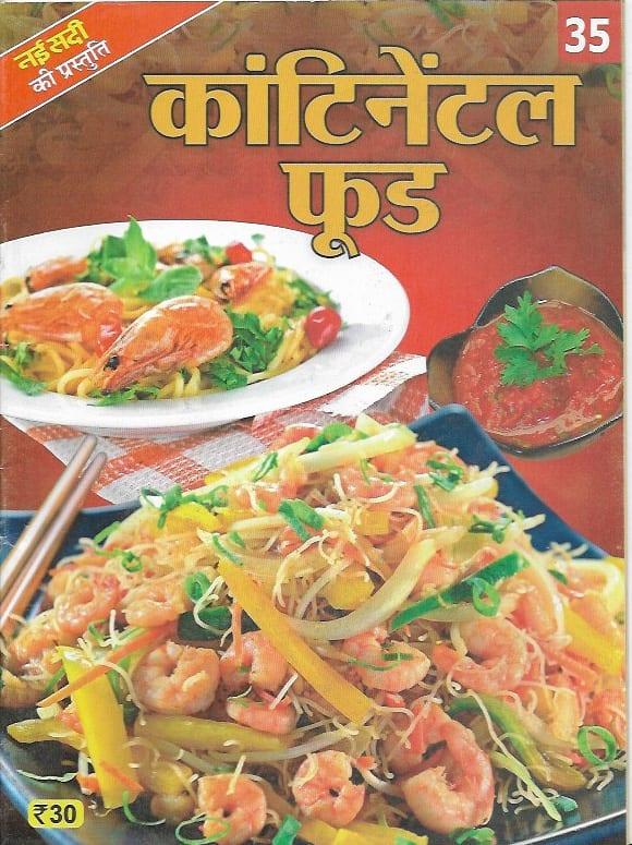 CONTINENTAL FOOD RECIEPE